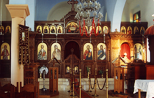 Photo of the Iconostasis of Nea Sinopi
