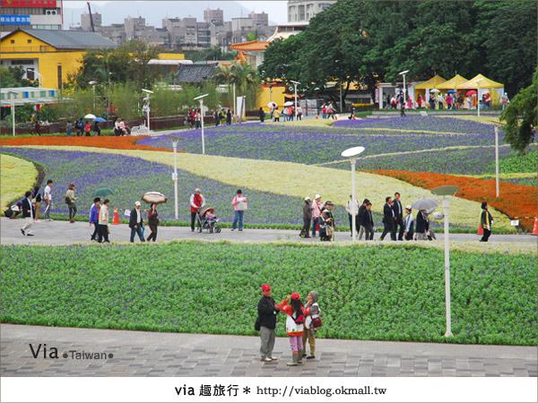【花博一日遊】via遊花博(上)~從圓山園區開始玩花博!30