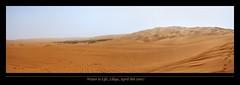 2007-04-Libya_Oasis(_MG_5869)_Pano - by mvongrue