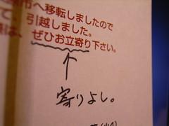 R0014939.JPG