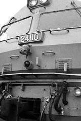 Bahau Railway Station (1)