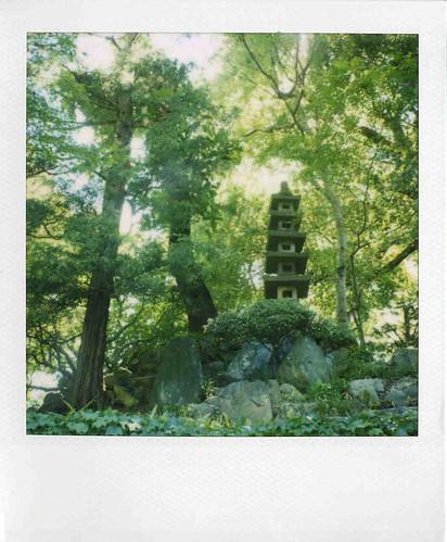 hello pagoda
