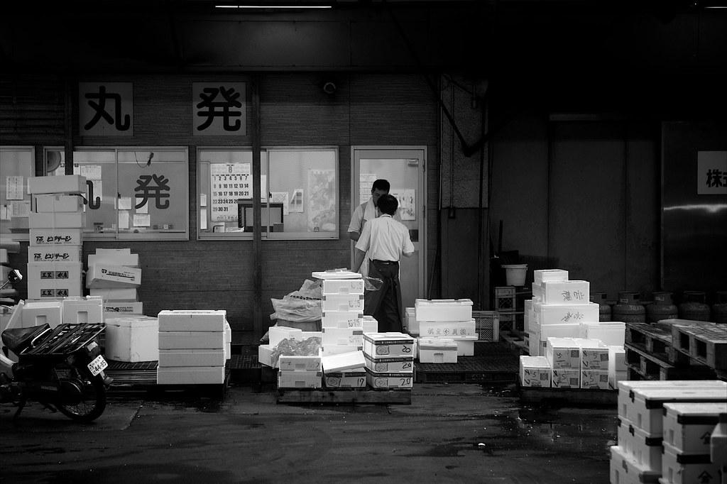 Tsukiji Market - Tokyo, Japan