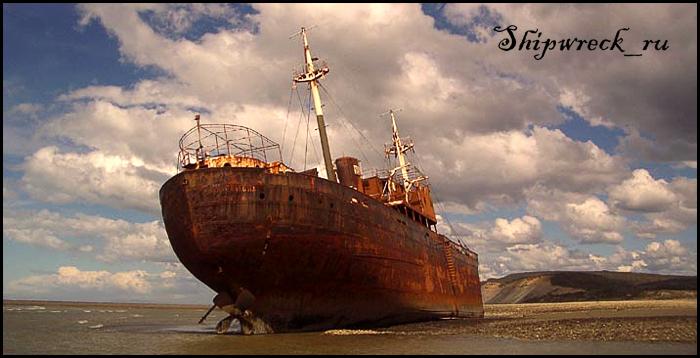 shipwreck_ru