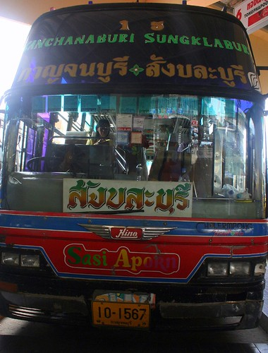 Our crazy bus to Sangklaburi