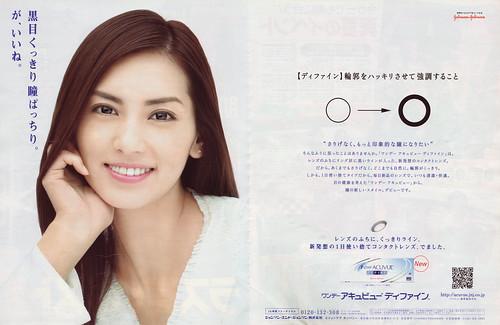 相沢紗世の画像48643