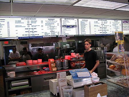 Hot Dog Heaven New Jersey