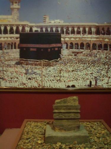 islam_museum_02