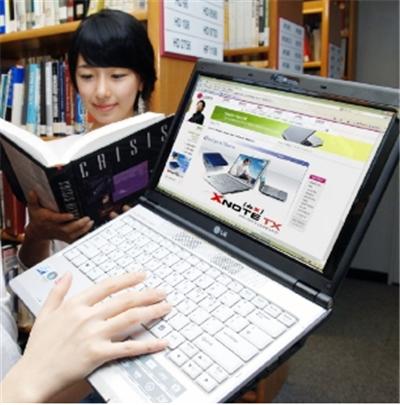 lg xnote tx e200 laptop