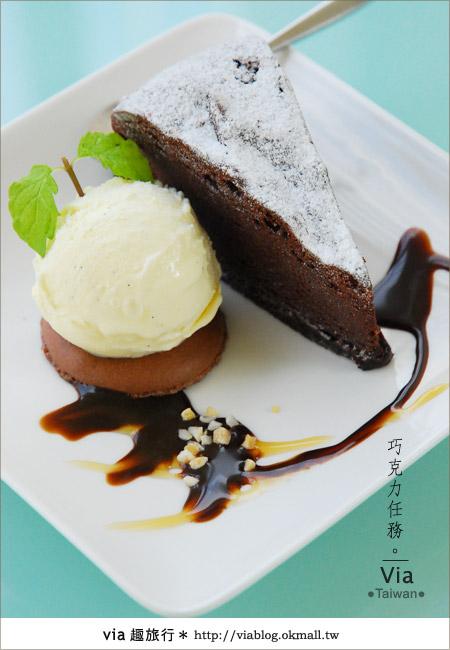 【台中甜點】巧克力任務》CMP BLOCK台中人文美學生活特區36