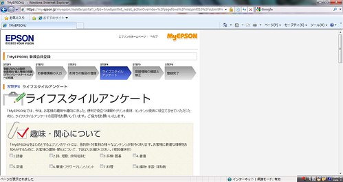 MY EPSON5