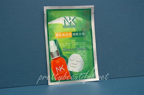 nk_mask