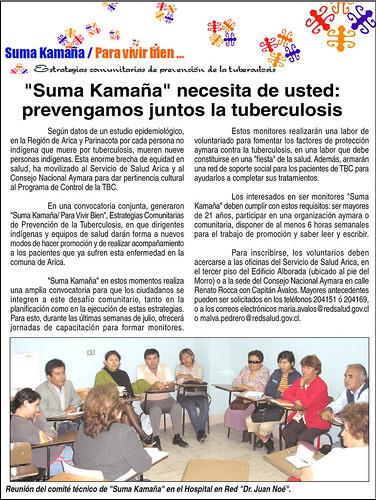 suma_kamana