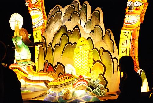 Night Carnival 21