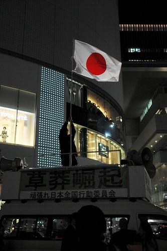 Ganbare NIPPON Demonstration : at JR Yurakuchou station