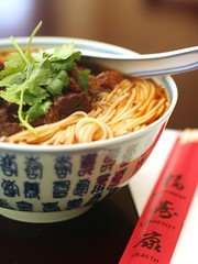 Spicy Beef Noodle Soup (A Sutanto) Tags: food hot asian cuisine soup restaurant yummy warm good fresh delicious eat noodles dine eatout yummilicious