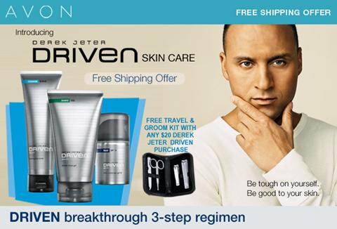 AVON Driven保養品廣告