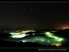 Wu-Chang Sky shot . (Matthew Fang) Tags: sky cloud beautiful fog night d50 star nikon taiwan nantou superbmasterpiece infinestyle diamondclassphotographer flickrdiamond frhwofavs theperfectphotographer