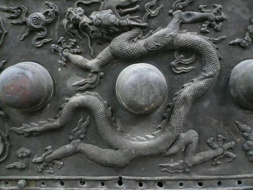 China Dragon_4