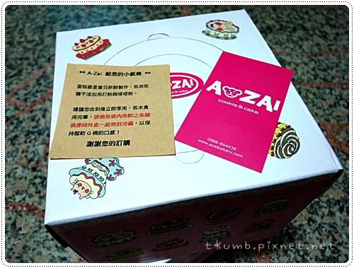 Azai Bakery3