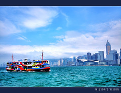 Victoria Harbour, Hong Kong (HDR)