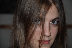 Moran, Interrupted (Or Hiltch) Tags: love girl israel girlfriend bodylanguage moran interrupted morani orhiltch