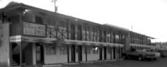 El Rancho Motel (1)