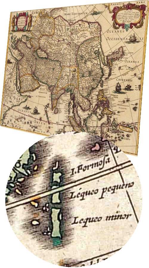 無限台南 - 台灣古地圖1631年