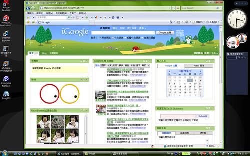 Vista Business 在 T61 的 IE7 瀏覽器
