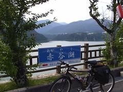 赤谷湖 (1)