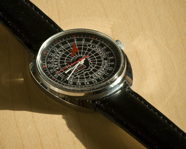 watch russian 24hour raketa