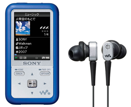 Sony NW-S710F and NW-S610F Video Walkman 2