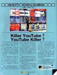 NETColumn: Killer YouTube? YouTube Killer?