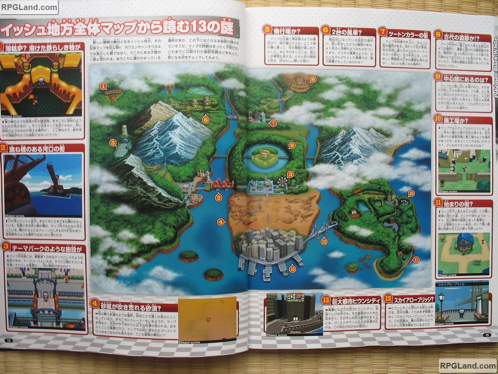 june23rpgscans04