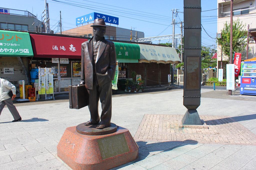 "Walking ""Shibamata"" the Town of Tora-san (1)"