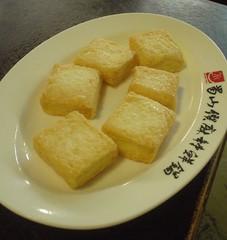 [吃] 蜀山饌_(5) 隥??豆腐
