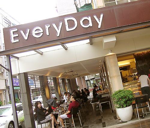 高雄林家拜別之旅。臻品咖啡+冒煙的喬+帕莎蒂娜烘培坊+EveryDay