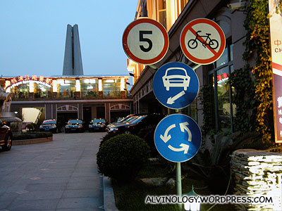 Colourful traffic signboards