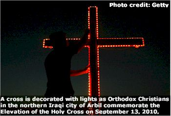 20100913_cross_with_lights_Arbil