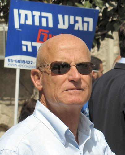 פעל לשילוב, לא להזרה. עמי איילון, ירושלים, 2006