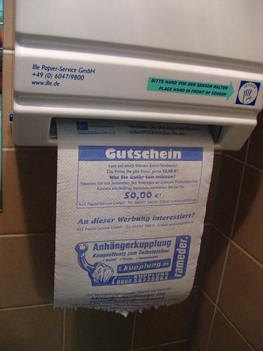 衛生紙廣告