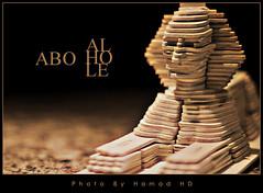Abo Alhole (Hamad Al-meer) Tags: canon eos amazing quality hd hamad abo 30d  vwc  kvwc kuwaitvoluntaryworkcenter kuwaitvwc alhole  aboalhole