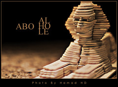 Abo Alhole (Hamad Al-meer) Tags: canon eos amazing quality hd hamad abo 30d الهول vwc ابوالهول kvwc kuwaitvoluntaryworkcenter kuwaitvwc alhole أبوالهول aboalhole