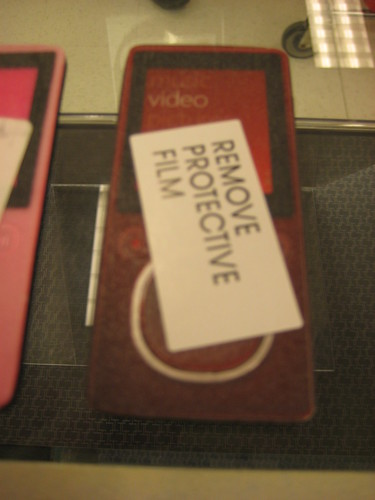 Zune 2.0 Cardboard models photos