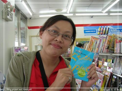 2007澎湖-小香的319護照