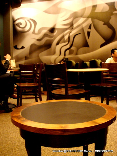 2010 Macau_STARBUCKS_(4103)Venetian_06