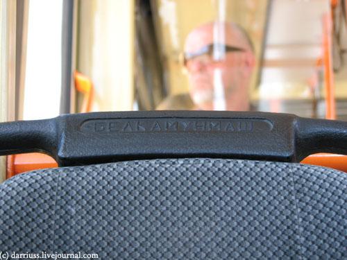 riga_belarus_bus