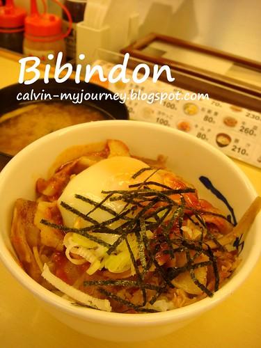 Bibindon