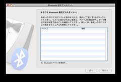 BluetoothAssintant1