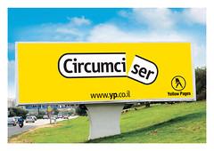 Y&R Billboard - Circumciser